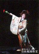 薔沙薇の女-カルメン2003-