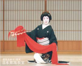 日本舞踊の視覚的要素   藤間流...