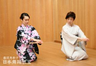 日舞の基本